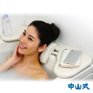 半身浴 バスタイム 枕 ピロー 風呂 小物 湯楽湯楽(ゆらゆら)