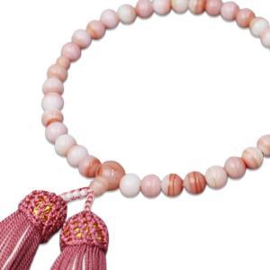 数珠 女性用 ハリピンクサンゴ 7ミリ玉 都襲房(房色:サンゴ/ピンク) 箱なし 京念珠 略式数珠