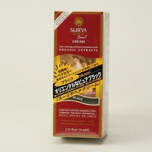 Surya Henna(スーリヤヘナ)ブラック★この商品は日本国内販売の正規品です★《お買い物合計金額6,800円で送料無料!》|nakayaonline