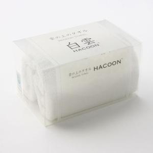 HACOON(白雲)フェイスタオル★この商品は日本国内販売の正規品です★《お買い物合計金額6,800円で送料無料!》|nakayaonline