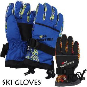 スキー手袋 子供 キッズ ジュニア 男児 スキー 手袋 てぶくろ 5本指 グローブ 手首ベルト付 1...