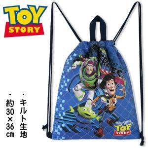 トイストーリー TOY STORY スペースミッション ディズニーキャラクター キルト2WAYナップ...