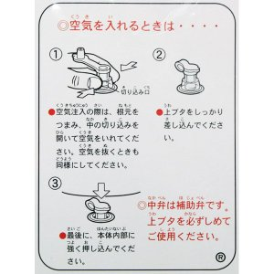 Go! プリンセスプリキュア プリキュア アームリング 浮き袋 腕輪 子供 キッズ 1.5歳以上6歳未満対象 nakayoshi2017 03