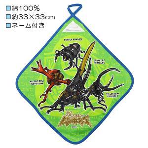 甲虫王者ムシキング キャラクター ループ付きおしぼりタオル ...