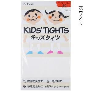 ATSUGI アツギ/KIDS' TIGHTS/5色・3サイズ 日本製 80デニール キッズタイツ(子供ナイロンタイツ)|nakayoshi2017|02