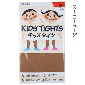 ATSUGI アツギ/KIDS' TIGHTS/5色・3サイズ 日本製 80デニール キッズタイツ(子供ナイロンタイツ)|nakayoshi2017|03