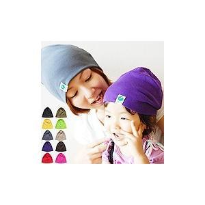 【売りつくしSALE】 Nakota (ナコタ) オーガニック ストレッチコットン ワッチキャップ 帽子 日本製 メンズ レディース 子供用|nakota