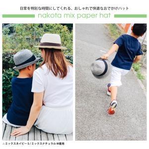 キッズ〜大人まで被れる5サイズ ミックスペーパーハット 中折れ ストローハット UVカット 帽子|nakota|02