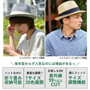 キッズ〜大人まで被れる5サイズ ミックスペーパーハット 中折れ ストローハット UVカット 帽子|nakota|03