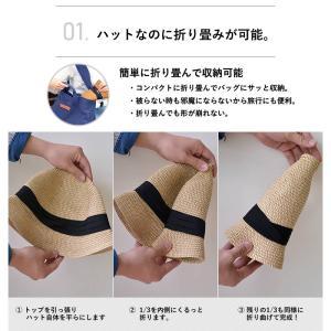 キッズ〜大人まで被れる5サイズ ミックスペーパーハット 中折れ ストローハット UVカット 帽子|nakota|04