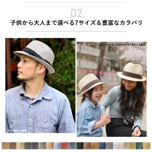 キッズ〜大人まで被れる5サイズ ミックスペーパーハット 中折れ ストローハット UVカット 帽子|nakota|05