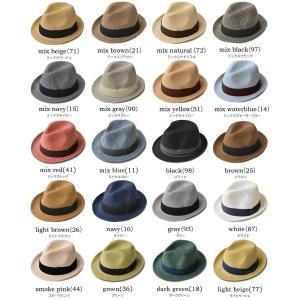キッズ〜大人まで被れる5サイズ ミックスペーパーハット 中折れ ストローハット UVカット 帽子|nakota|06