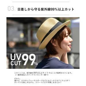 キッズ〜大人まで被れる5サイズ ミックスペーパーハット 中折れ ストローハット UVカット 帽子|nakota|08