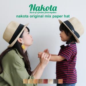 ハット 折りたためる ペーパーハット nakota ナコタ 中折れ帽子 ストローハット 子供から大人まで5サイズ UVカット セール|nakota