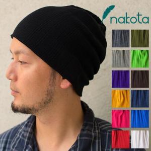 帽子 日本製 メンズ レディース COOLMAX | nakota ナコタ マルチガーゼクールマックスワッチキャップ ニット帽 夏 サマーコットン 男女兼用|nakota
