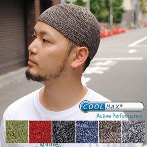 COOL MAX クールマックス イスラムワッチキャップ 帽子 メンズ レディース|nakota