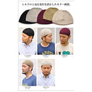 プレミアムシルク シームレス イスラムワッチ キャップ イスラム帽 ビーニー 帽子|nakota|02