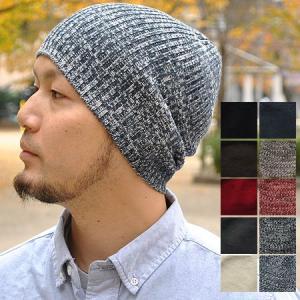 「KAIteki」 シームレス リブ ワッチキャップ 日本製 帽子 ニットキャップ ニット帽  メンズ レディース 男女兼用 大きいサイズ コットン キャップ 冬|nakota