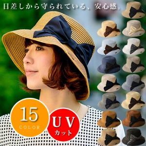 ビッグリボン ミックス ペーパー ハット つば広 折りたたみ 麦わら 女優帽 UV 紫外線 日焼け防止 レディース 小物 セール|nakota