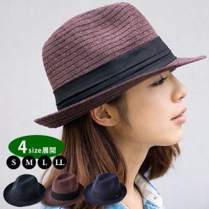 Blade Hat ミックス ブレードハット 帽子 ハット秋 冬 メンズ レディース ユニセックス 大きい|nakota