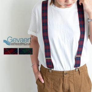 GEVAERT ゲバルト ベルギータータンチェックサスペンダー メンズ レディース ユニセックス 男女兼用 キッズ フォーマル カジュアル|nakota