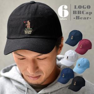 ベア ロゴ 刺繍 ベースボールキャップ 帽子 BBキャップ コットン キャップ メンズ レディース ユニセックス オールシーズン|nakota