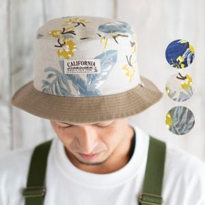 ボタニカル バケットハット ハット コットン 花柄 帽子 メンズ レディース 大きいサイズ キャンプ アウトドア 野外フェス カジュアル|nakota