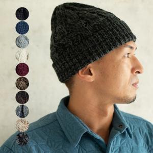 ケーブルミックスニットキャップ ニット帽 帽子 大きいサイズ メンズ レディース 防寒 冬|nakota