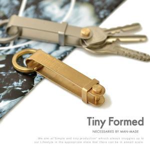 Tiny Formed タイニーフォームド Tiny metal key flick キーフリック キーケース キーホルダー 小物 アクセサリー|nakota