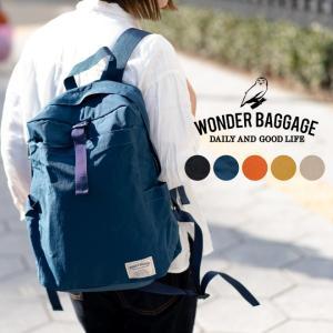 WONDER BAGGAGE(ワンダーバゲージ)SUNNY Relax Bag リラックスバッグ リュック デイパック 通勤 通学 メンズ レディース 無地 春 夏|nakota