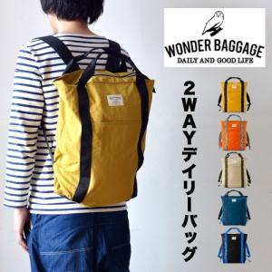 WONDER BAGGAGE(ワンダーバゲージ)SUNNY Relax sacktote サニーリラックス サックトートリュック バックパック 日本製手提げ|nakota