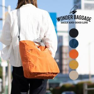 WONDER BAGGAGE SUNNY Relax tote リラックストートバッグ ショルダー バッグ かばん ナイロン 大きめ 斜めがけ  無地 メンズ レディース|nakota