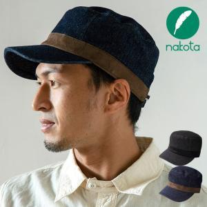 nakota (ナコタ) Denim Herringbone Work Cap デニムヘリンボーンワークキャップ 帽子 メンズ レディース ユニセックス 男女兼用|nakota