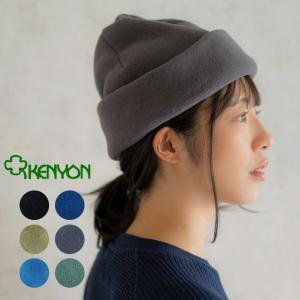 KENYON ケニオン フリースワッチキャップ 帽子 ニット帽 ポーラテック メンズ レディース ユニセックス アウトドア 高性能 高品質 秋 冬|nakota