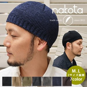 Nakota ( ナコタ ) リスペクト コットン イスラムビーニー イスラム帽 日本製 帽子 ワッチキャップ ビーニー メンズ|nakota