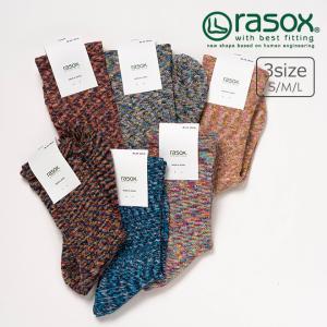 rasox(ラソックス) スプラッシュ・コットン ソックス 靴下 ソックス ミディアム 靴下|nakota