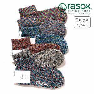 rasox(ラソックス) スプラッシュ・ロウ ソックス 靴下 ショートソックス ショート 靴下|nakota