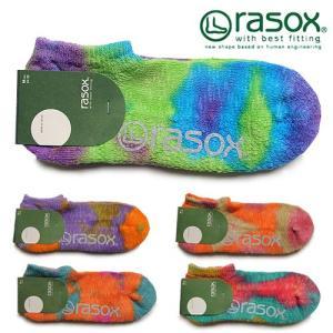 rasox(ラソックス) タイダイ・ロウ ソックス 靴下 ミディアム 快適 ストレス解消 日本製 メンズ レディース 男性 女性|nakota