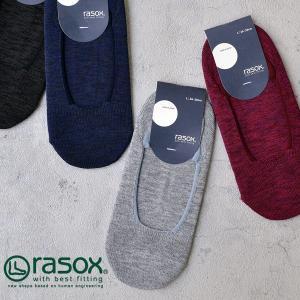 rasox ラソックス クールメランジカバー 靴下 ソックス フットカバー カバーソックス 脱げない 冷感 メンズ レディース ギフト プレゼント|nakota