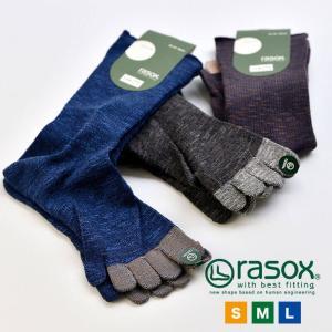 rasox ラソックス FFメランジウール ソックス 靴下 L字 日本製 メンズ レディース ユニセックス 秋 冬|nakota