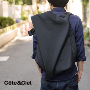 Cote&Ciel  コート エ シェル  IsarRucksackBag L/Laptop Rucksack(15-17インチ) リュック バックパック メンズ レディース|nakota