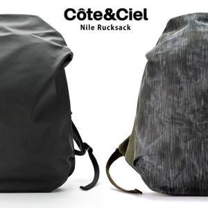 Cote&Ciel (コート エ シェル) Nile Rucksack(13-15インチ)Granite / Obsidian リュック バックパック メンズ レディース|nakota