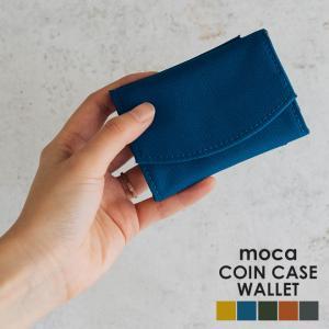 moca (モカ) コインケース ウォレット 日本製  財布 小銭入れ メンズ レディース プレゼント|nakota