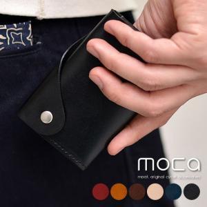 moca(モカ) CARD HOLDER カードケース 名刺入れ 革 レザー メンズ 財布 レディース 小物 カードホルダー 名刺 50枚|nakota