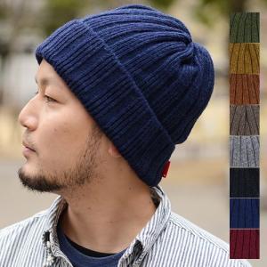 clef (クレ) ウールワッチキャップ ニット帽 ニット帽  日本製 ニット ウール 防寒 メンズ レディース 男女兼用 ユニセックス 小物|nakota