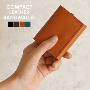 colm コルム LEATHER BANDWALLET レザーバンドウォレット 三つ折り財布 コンパクト カードケース コインケース 革小物 ギフト nakota