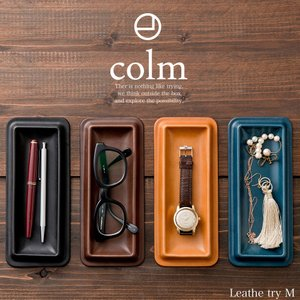 colm (コルム) レザートレイ Mサイズ 小物入れ 本革 日本製|nakota