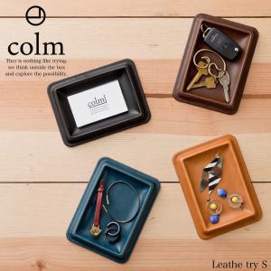 colm (コルム) レザートレイ Sサイズ 小物入れ 本革 日本製|nakota