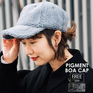 帽子 大きいサイズ メンズ レディース nakota ナコタ もこもこ ボアキャップ 秋 冬|nakota