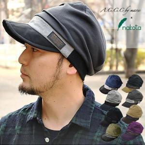 A.C.C.C by MARSE エーシーシーシーバイマーズ  x Nakota ナコタ - Oglala /オグララ - つば付き ワッチキャップ ニット帽 帽子|nakota